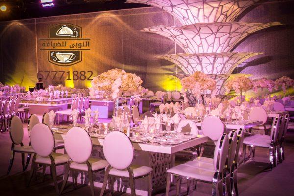 لتنظيم الحفلات بالكويت|67771882