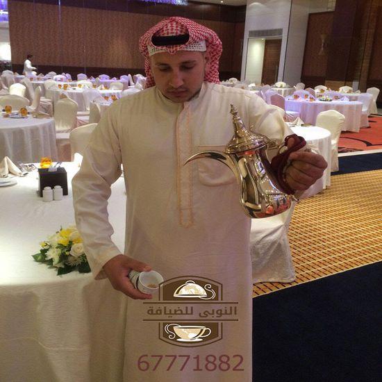 خدمه تقديم شاي وقهوه وعصير بالكويت