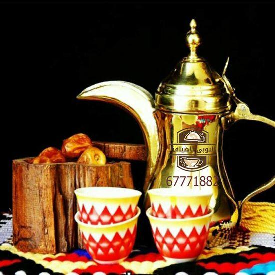خدمة شاي وقهوة وعصير بالكويت