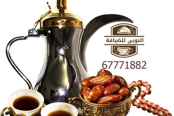 خدمات للضيافة العربية بالكويت 67771882